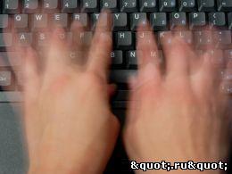 обучающая программа для печатания на клавиатуре скачать бесплатно - фото 8