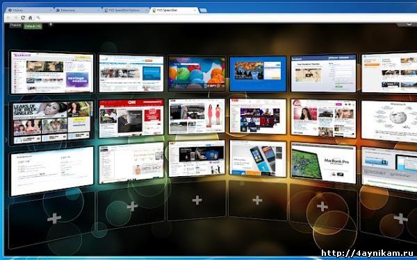 скачать визуальные закладки для Mozilla Firefox - фото 4