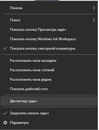 Как повысить производительность пк на windows